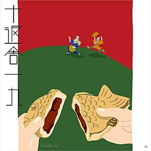 宮田香里 画『鯛焼き』キャンバス
