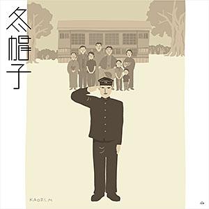 宮田香里 画『学生』キャンバス
