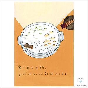 祖父江ヒロコ 画『冬(鍋)』キャンバス