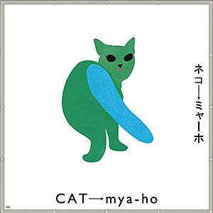 渡邊良重 画『ネコ』キャンバス