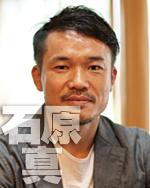 k_ishihara