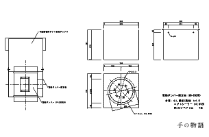 電動ダンパー固定板MD-200 CADデータ