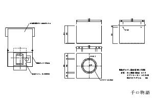 電動ダンパー固定板MD-150 CADデータ