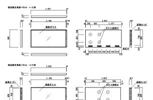 集熱パネル外観図CADデータ