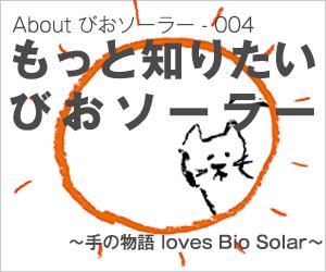 b_banner004