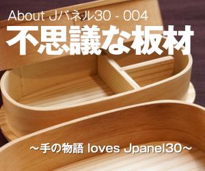 j_banner001