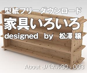 j_banner005