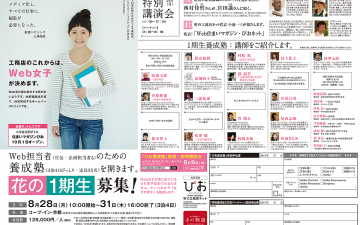 webjyoshi002