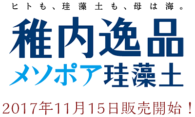 ippin_logo
