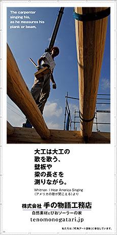 社名シートご案内10