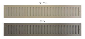 3段シャッター床ガラリ